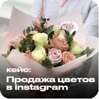 """Магазин цветов """"Цветочный рай"""""""