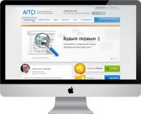 Дизайн страниц для Avito
