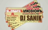 Флаер DJ Sanik