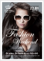 "Клубная афиша ""Fashion Weekend"""