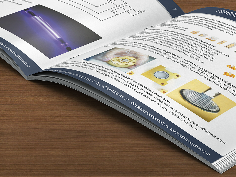 """Square catalogue of products """"Lasercomponents»"""