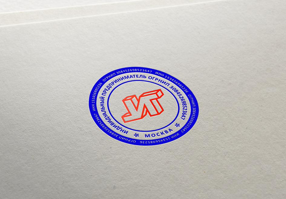 Фамильный логотип и дизайн печати ИП с этим логотипом фото f_0425a2825e1e7717.png