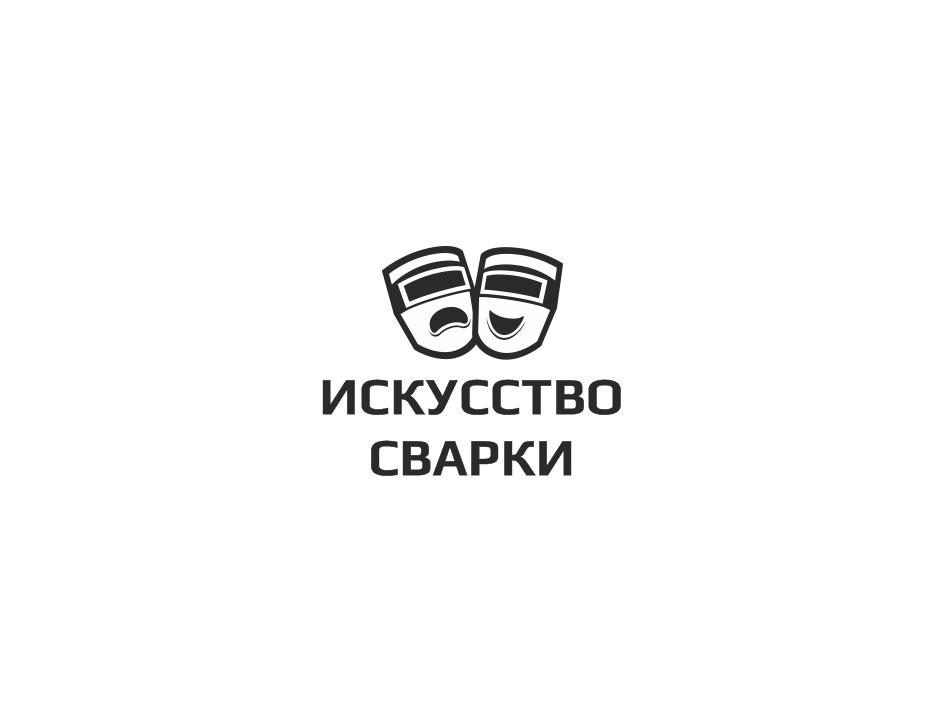 Разработка логотипа для Конкурса фото f_0455f706e140b132.png