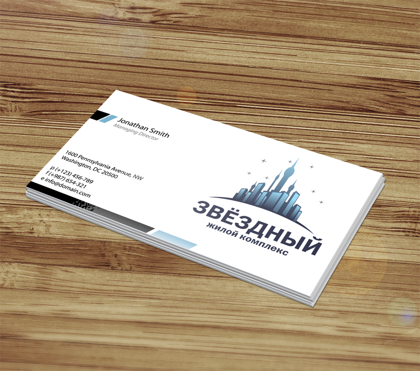 Конкурс на разработку названия и логотипа Жилого комплекса фото f_0725469fe1196220.png