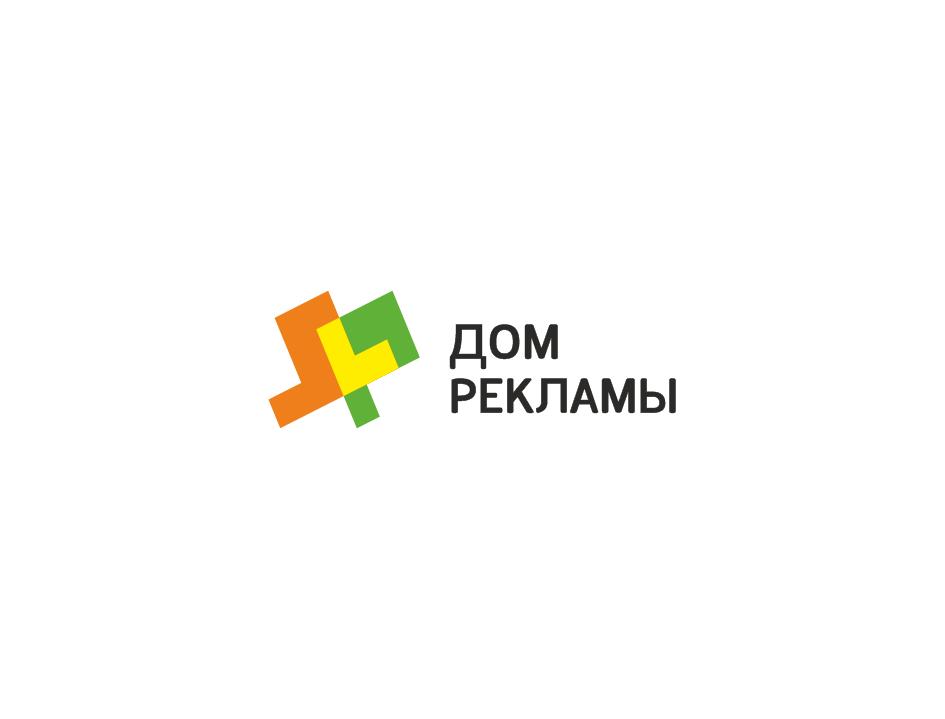 Дизайн логотипа рекламно-производственной компании фото f_1025eda102b8e4b1.png