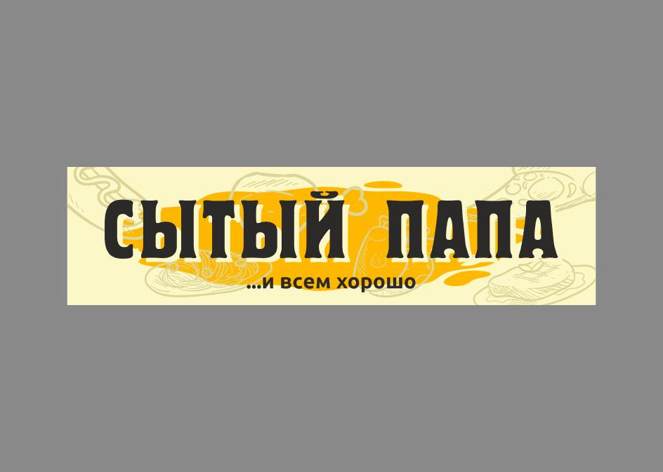 Графический дизайнер ЛОГОТИП и ФИРМЕННЫЙ СТИЛЬ фото f_1495e7b389485d42.png