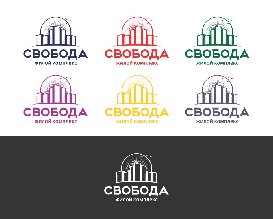Конкурс на разработку названия и логотипа Жилого комплекса фото f_1895467bb62b1b9b.png