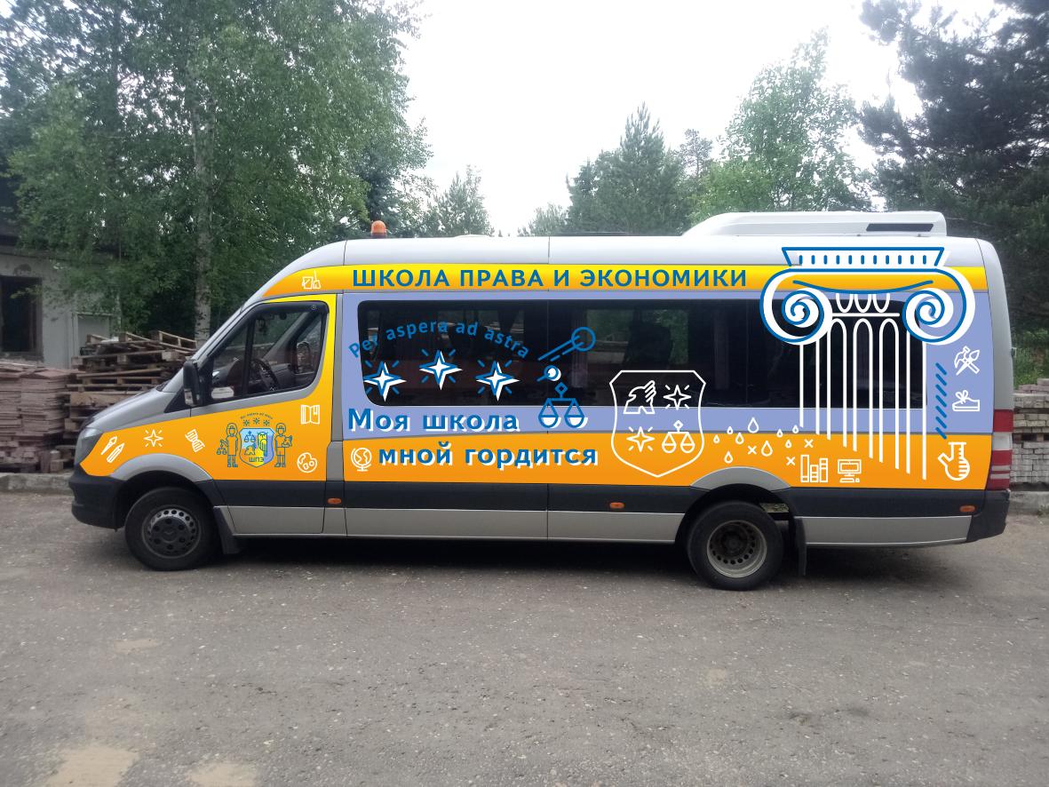 Дизайн оклейки школьного автобуса фото f_1905cff8916ab18b.png