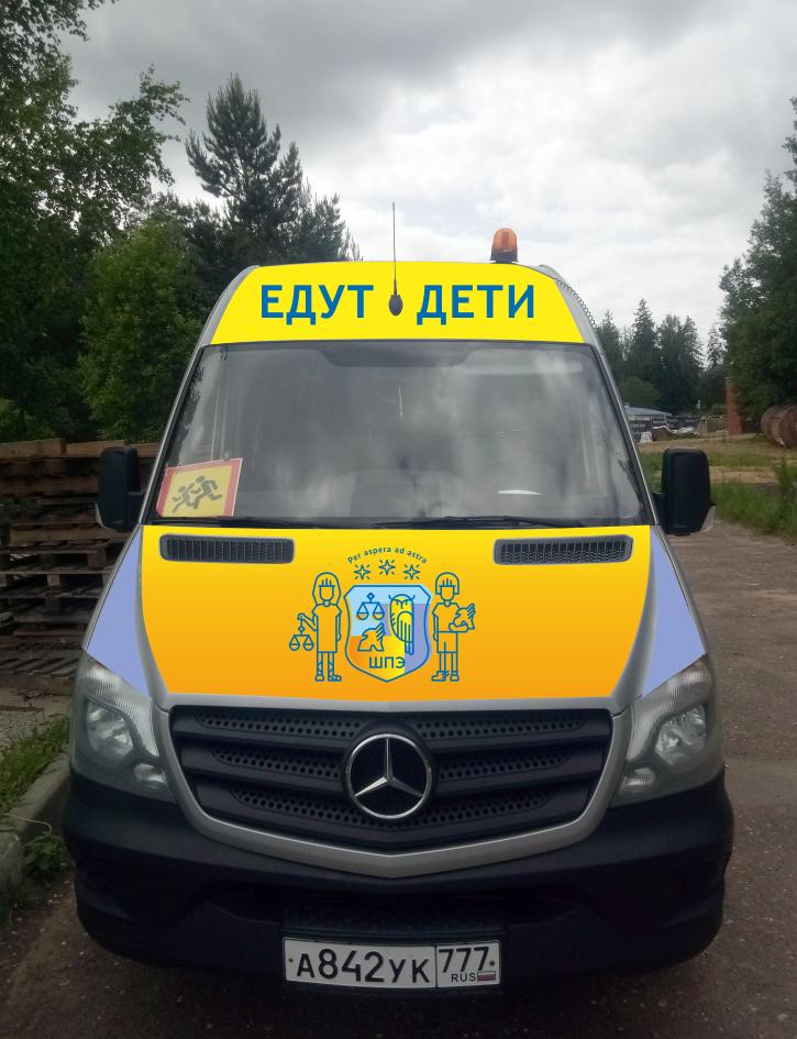 Дизайн оклейки школьного автобуса фото f_1995d023e77d56e8.png