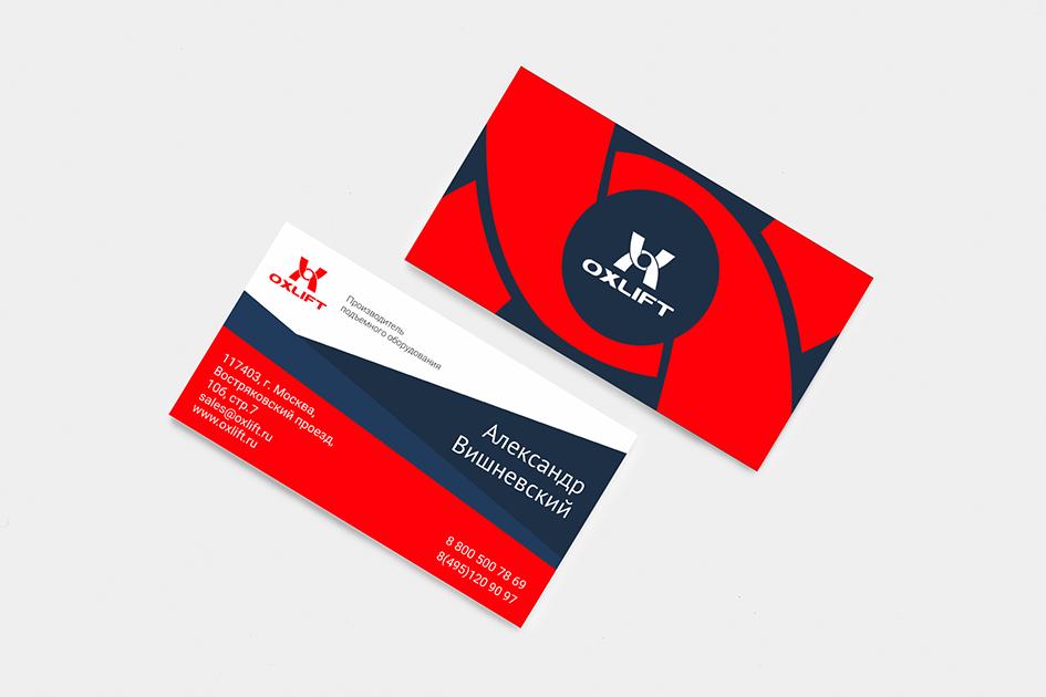 Дизайн визитки и сертификата фото f_205600fbd188d1c2.png