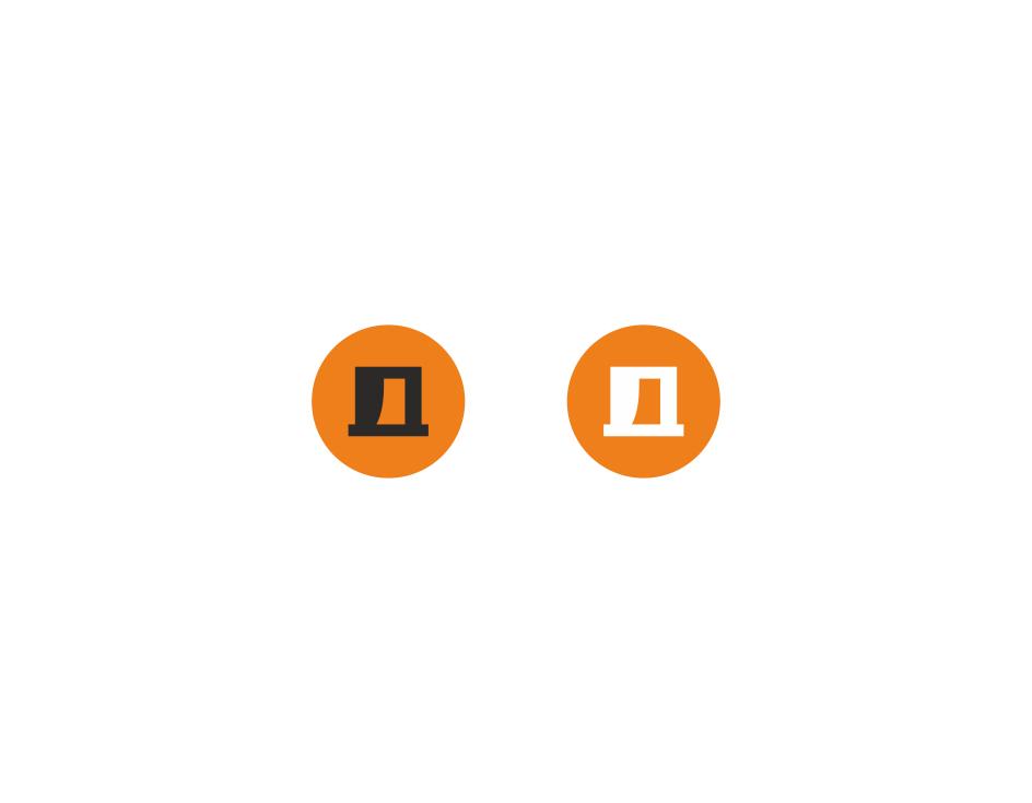 Дизайн логотипа рекламно-производственной компании фото f_2065edc8616af3fc.png