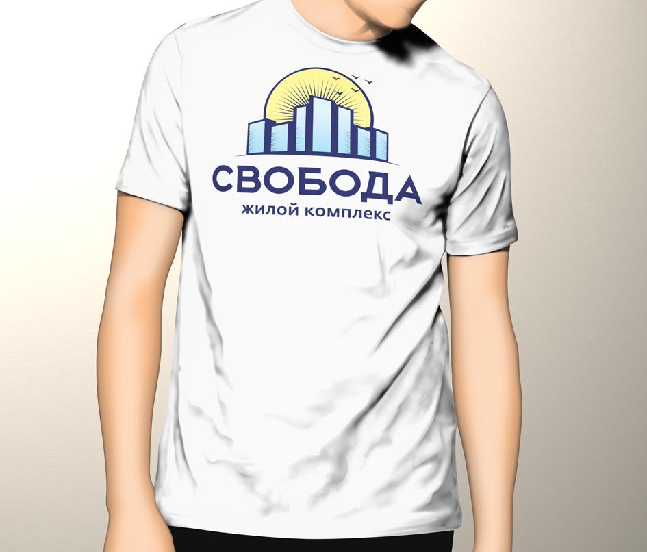 Конкурс на разработку названия и логотипа Жилого комплекса фото f_2125467306f197fe.png