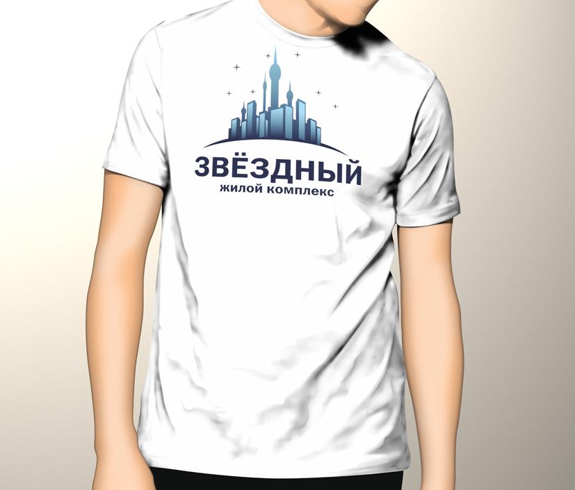 Конкурс на разработку названия и логотипа Жилого комплекса фото f_2835469ff03dd6cd.png