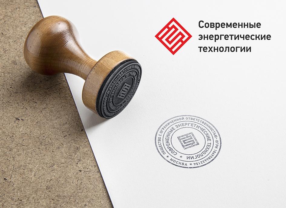 Срочно! Дизайн логотипа ООО «СЭТ» фото f_3785d4beec8886eb.png