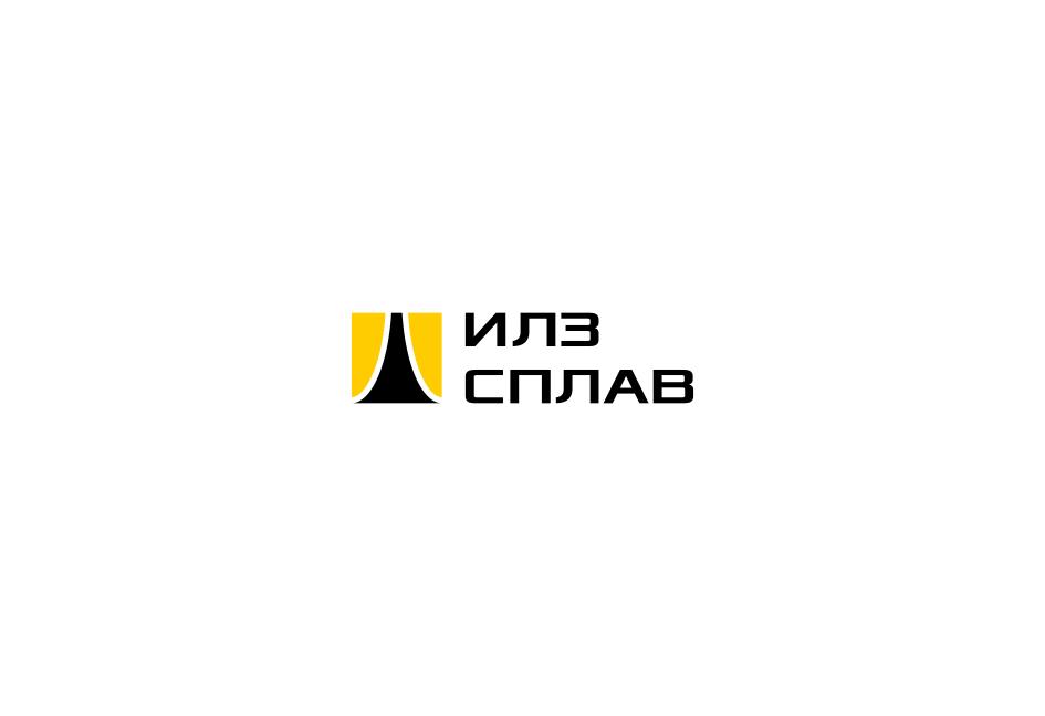 Разработать логотип для литейного завода фото f_3975afa92a0f23ec.png