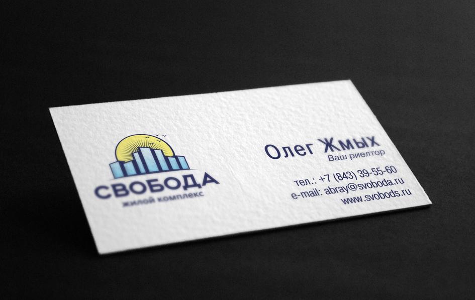 Конкурс на разработку названия и логотипа Жилого комплекса фото f_4685467306920cb0.png