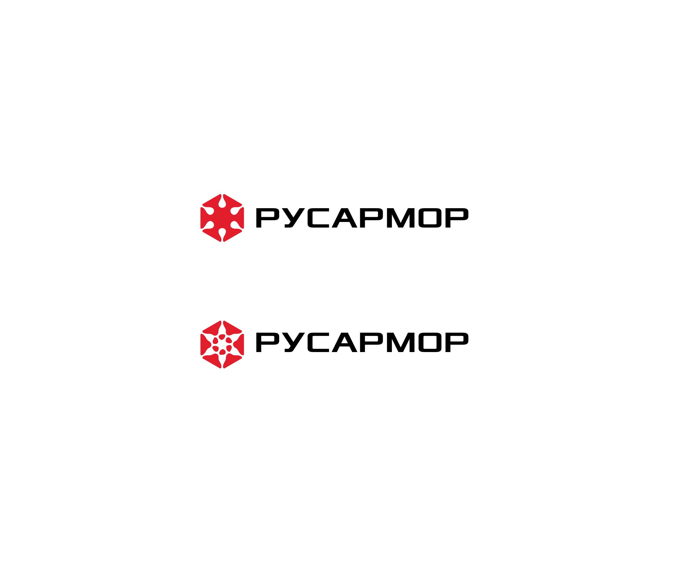Разработка логотипа технологического стартапа РУСАРМОР фото f_4935a0e9241bc837.png