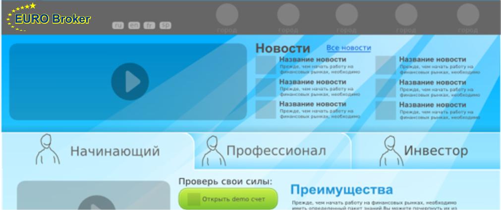 Разработка логотипа компании для сайта фото f_4be8faef79b6a.png