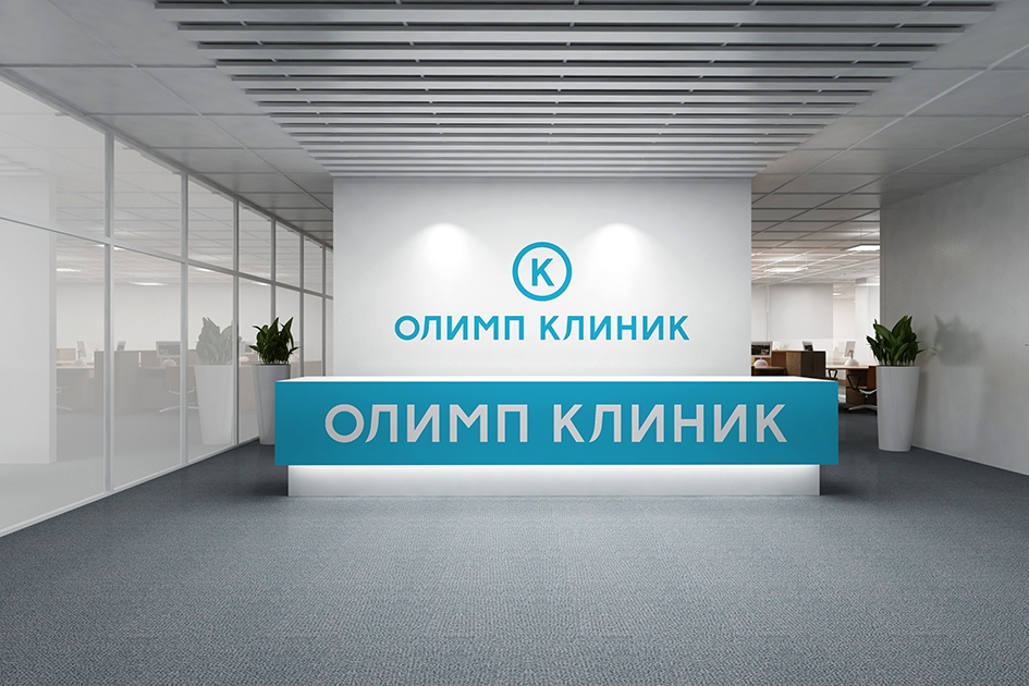 Разработка логотипа и впоследствии фирменного стиля фото f_5125f20510cc09b5.png