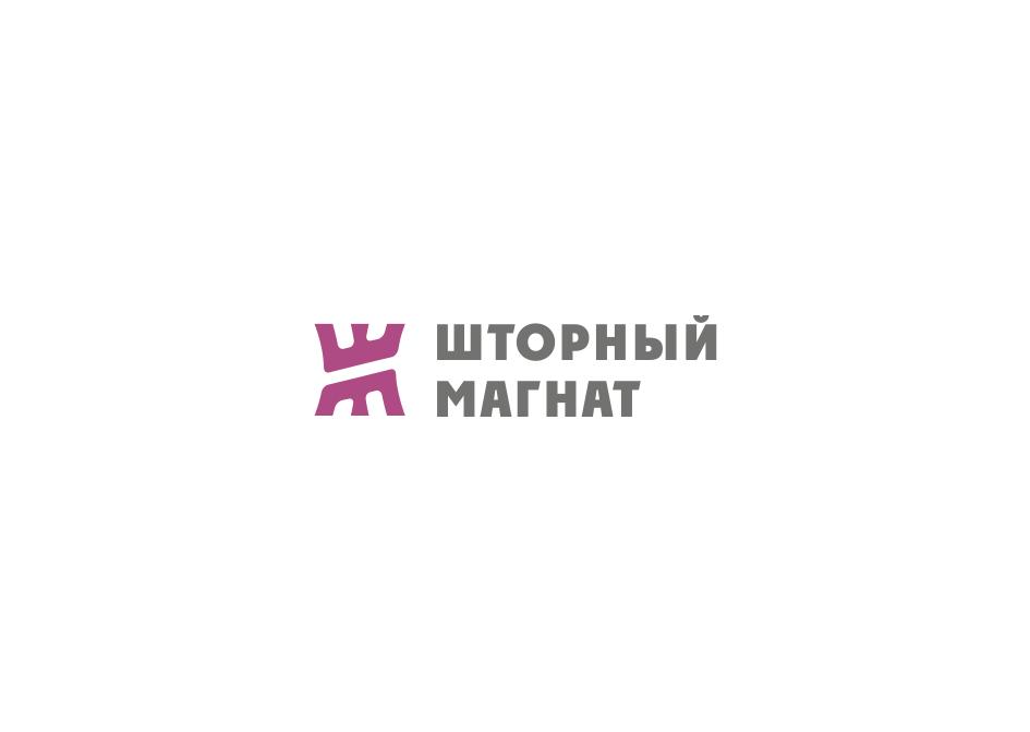 Логотип и фирменный стиль для магазина тканей. фото f_5895cdd7cecd5418.png