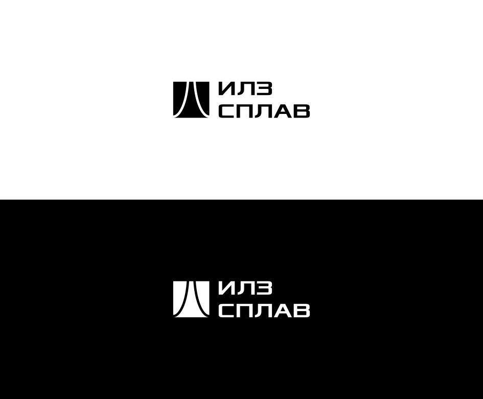 Разработать логотип для литейного завода фото f_6095afadf6583f5e.png