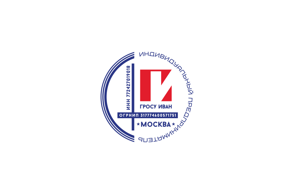 Фамильный логотип и дизайн печати ИП с этим логотипом фото f_6305a2868861c2dd.png