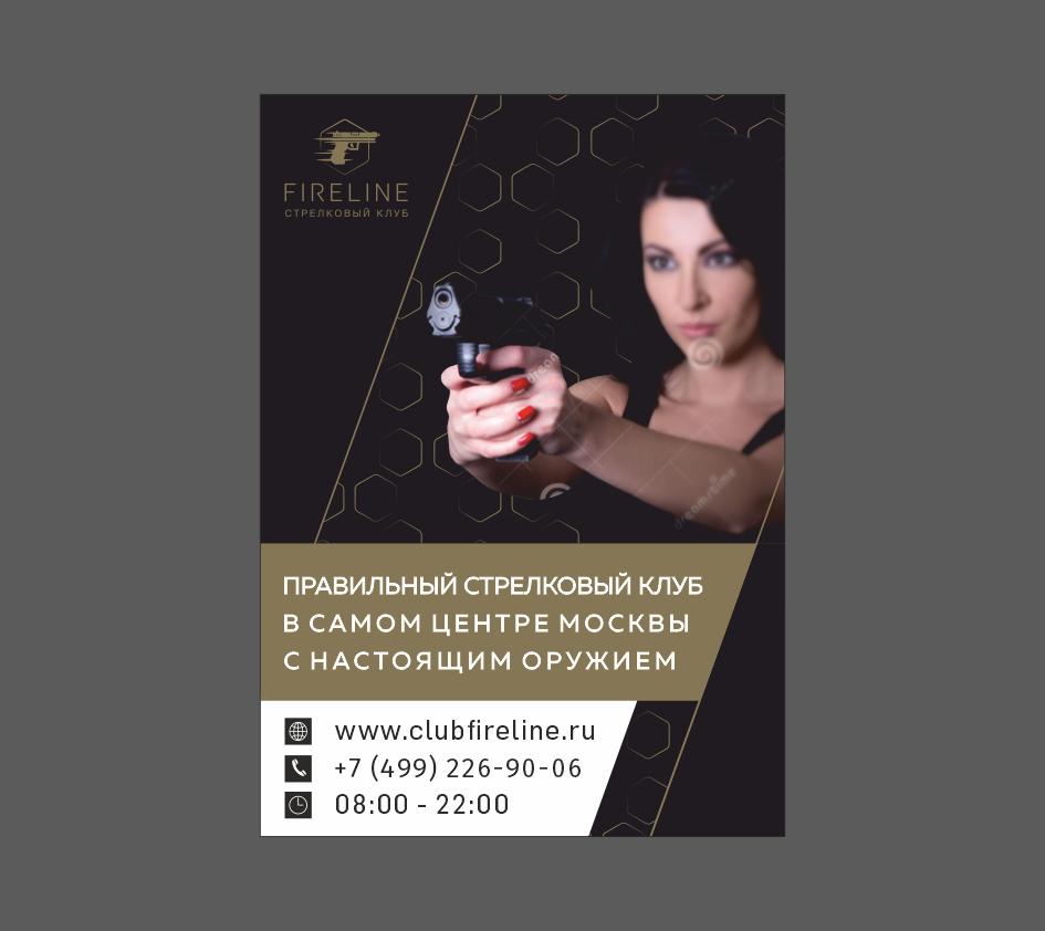 Создание дизайна для постера кристалайт фото f_7185e6e39384f253.png