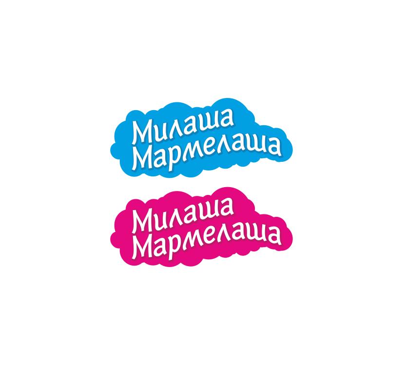 "Логотип для товарного знака ""Милаша-Мармилаша"" фото f_8585874d8fc28d5c.png"