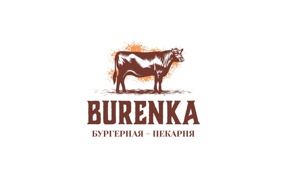Логотип для Бургерной с Пекарней фото f_8845e15914c5ee66.png