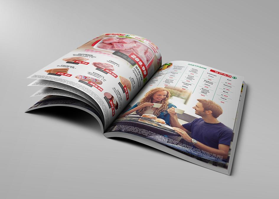 Дизайн листовки для магазина SPAR фото f_9395cb6e933338e3.png