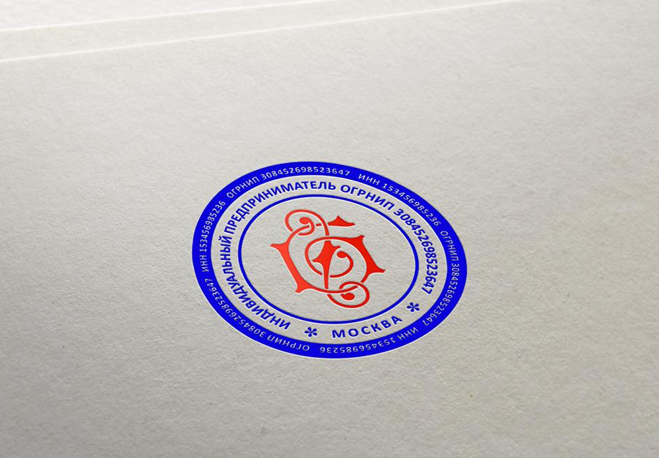 Фамильный логотип и дизайн печати ИП с этим логотипом фото f_9455a2820a7e950b.png