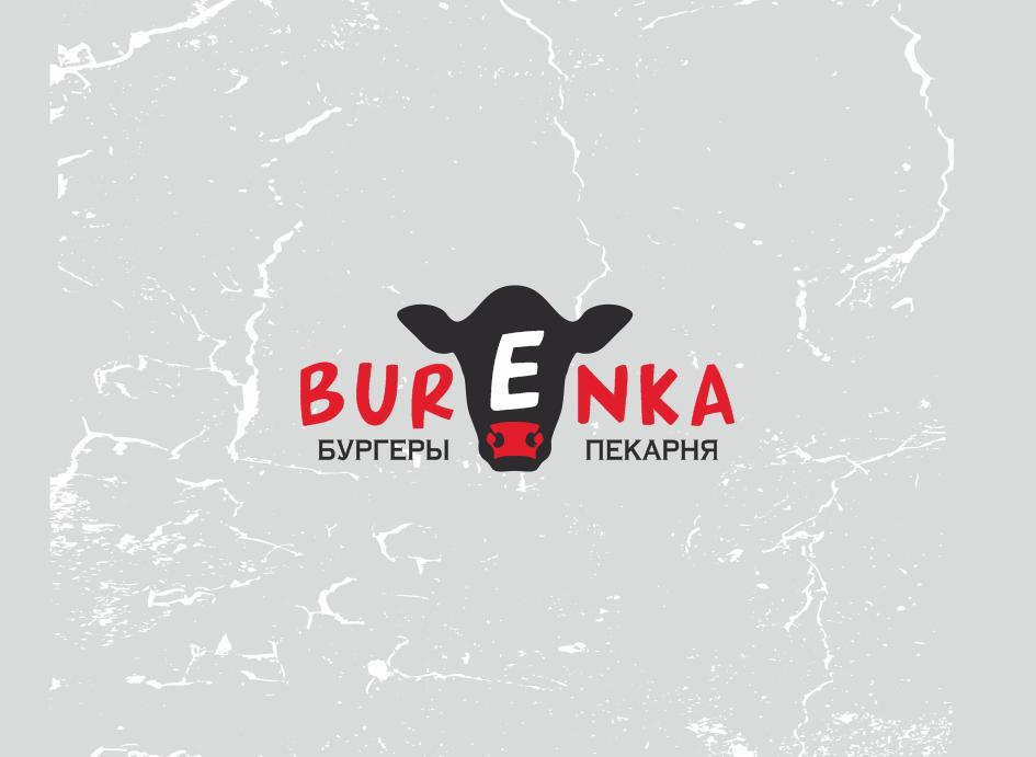 Логотип для Бургерной с Пекарней фото f_9905e158fd2913c5.png