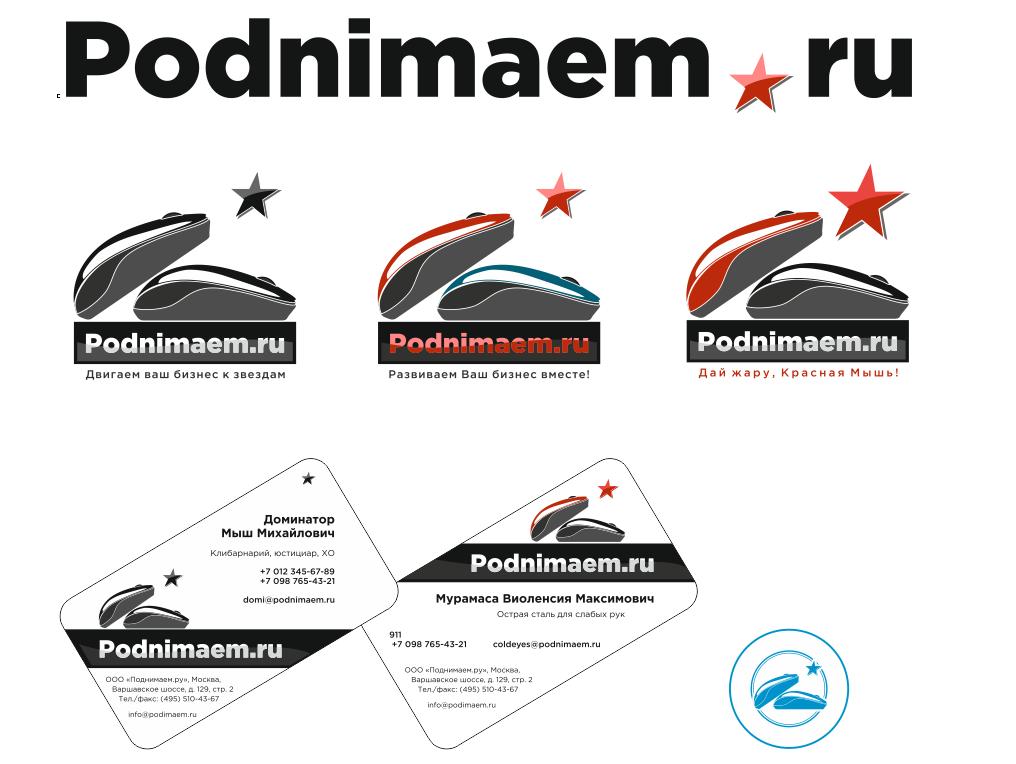 Разработать логотип + визитку + логотип для печати ООО +++ фото f_2685546cd485e80e.png