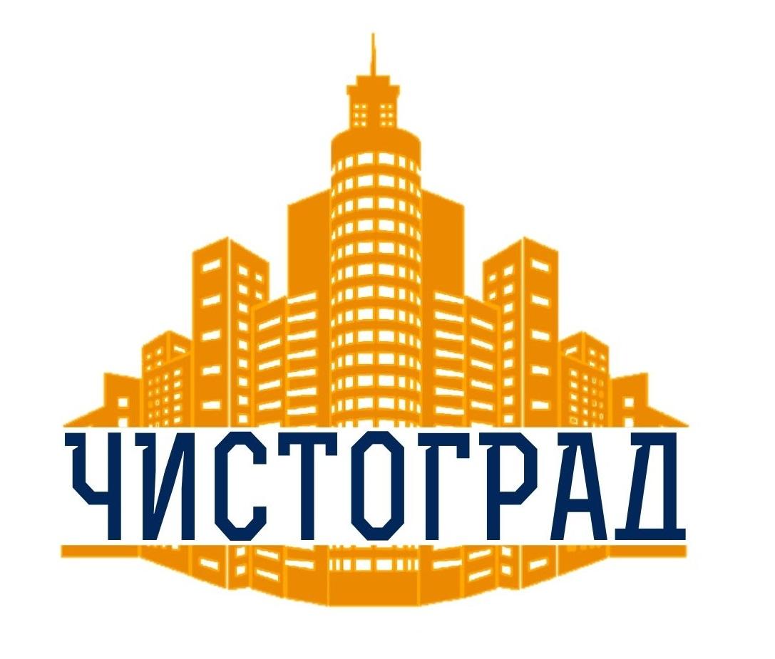 Конкурс на создание логотипа строительной компании Чистоград фото f_1915f5f7390d2a42.jpg