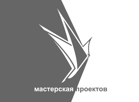 Разработка логотипа строительно-мебельного проекта (см. опис фото f_4056072aa986438a.png