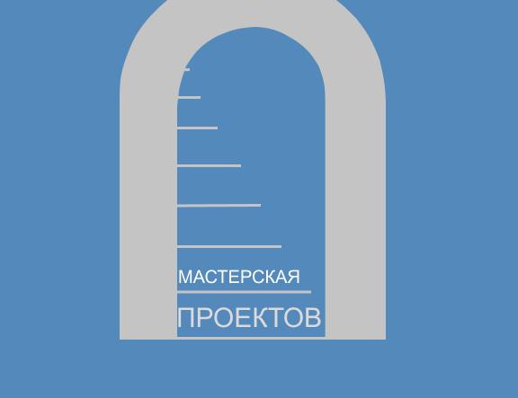 Разработка логотипа строительно-мебельного проекта (см. опис фото f_764606ef8ad9db2f.png