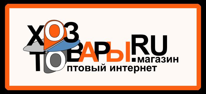 Разработка логотипа для оптового интернет-магазина «Хозтовары.ру» фото f_78060744a79d0913.png
