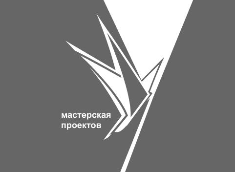 Разработка логотипа строительно-мебельного проекта (см. опис фото f_9926072aaa1c0858.png