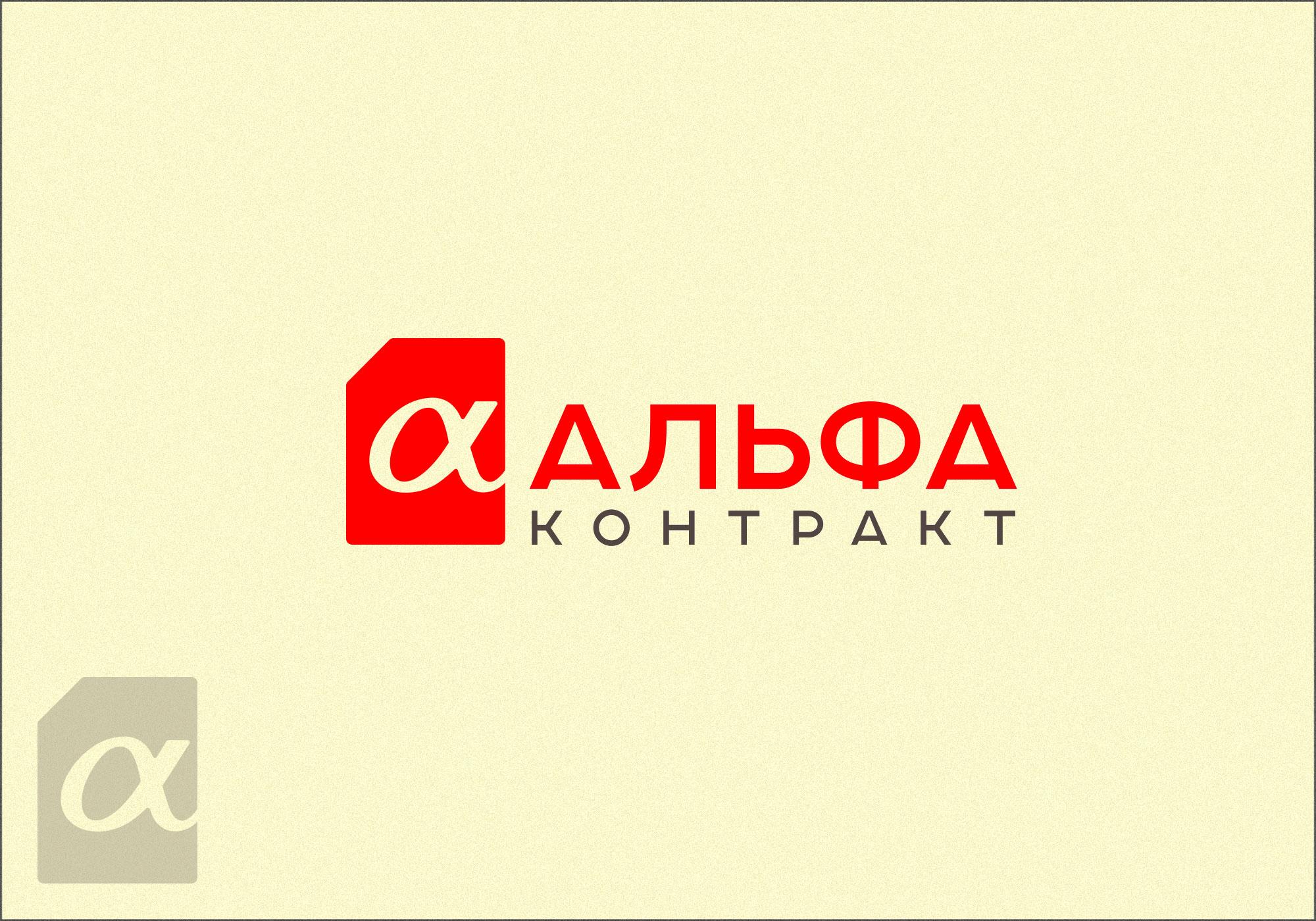 Дизайнер для разработки логотипа компании фото f_0965bf95c121a155.jpg