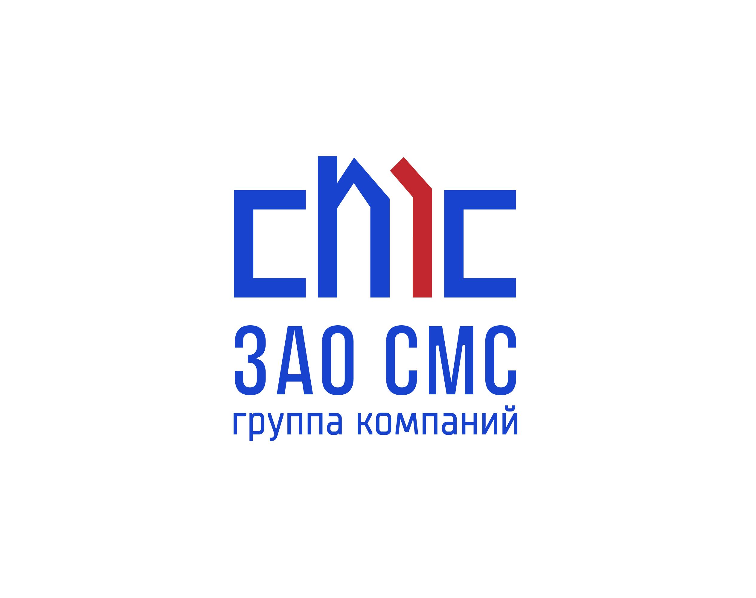 Дизайнер для разработки Логотипа для организации !СРОЧНО! фото f_1225a2ac777c19ce.jpg