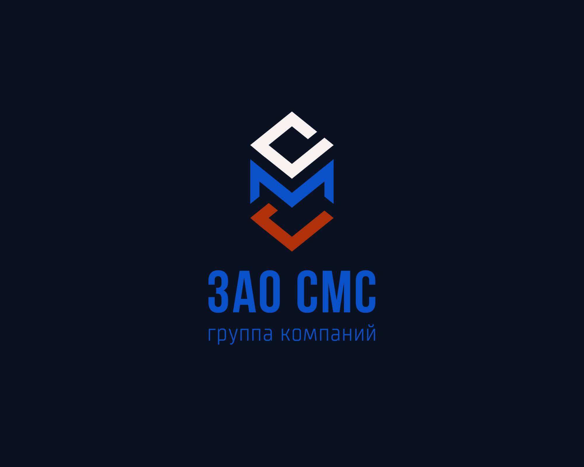 Дизайнер для разработки Логотипа для организации !СРОЧНО! фото f_5045a2abd8912d77.jpg
