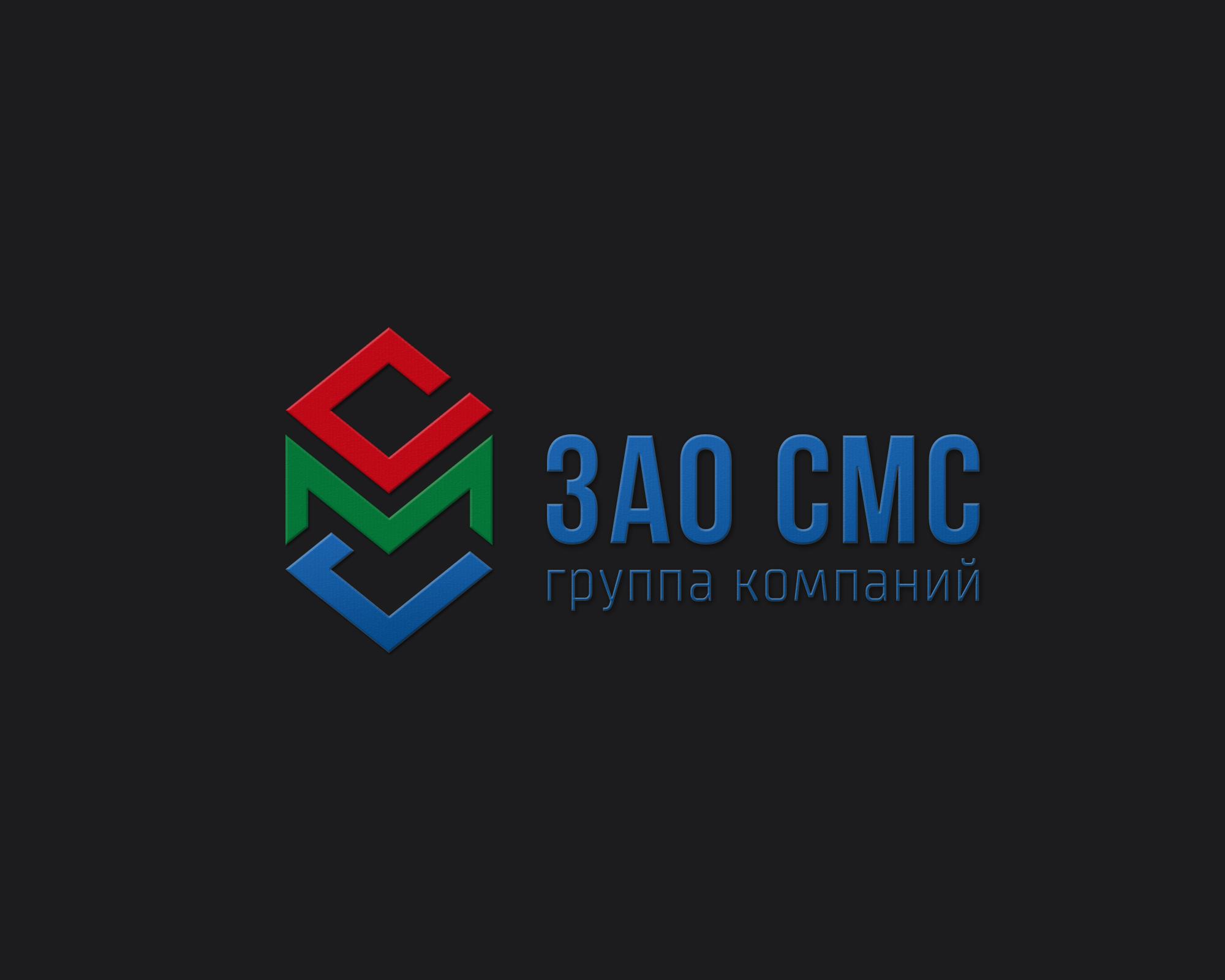 Дизайнер для разработки Логотипа для организации !СРОЧНО! фото f_6555a2ab901620d0.jpg
