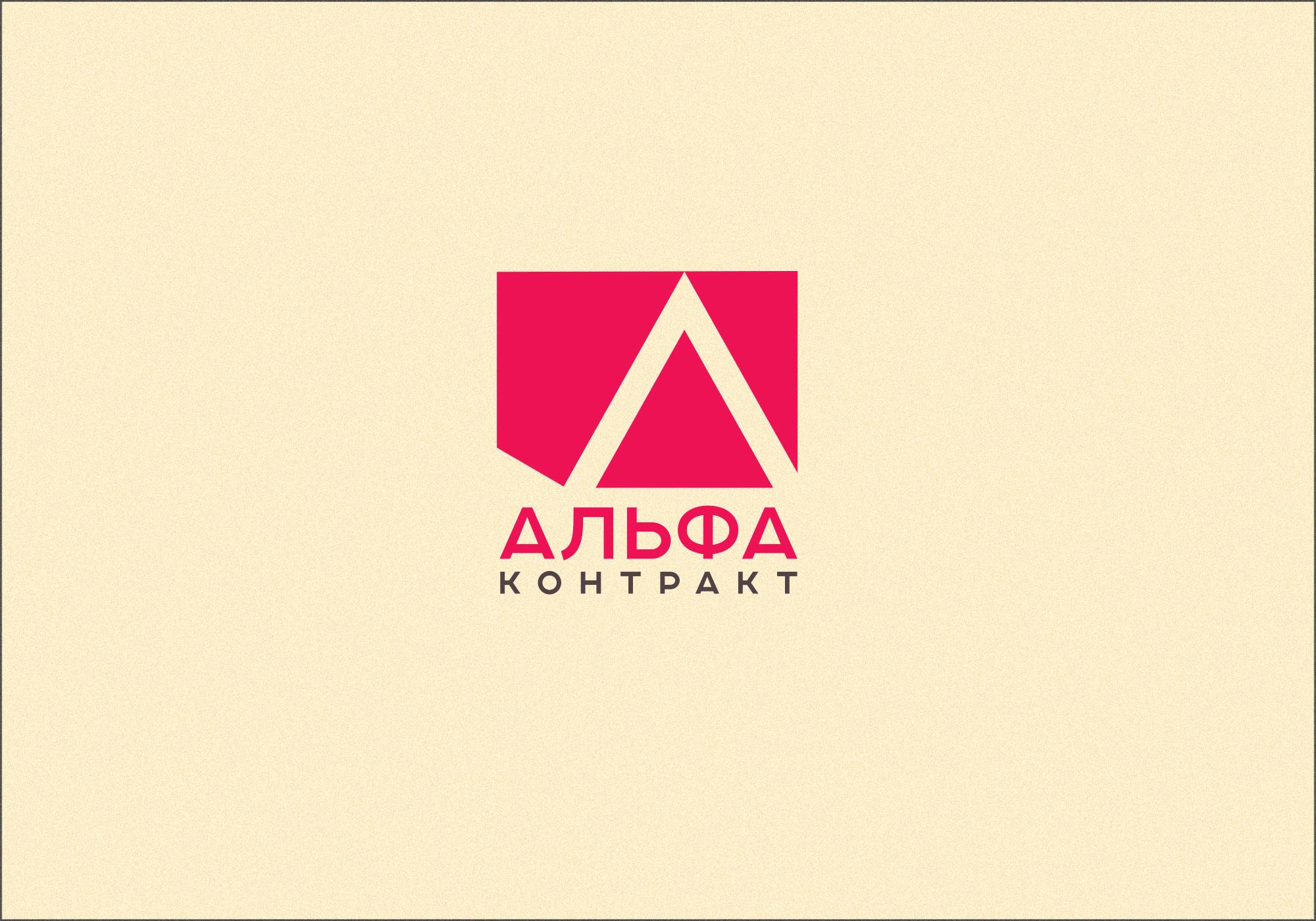 Дизайнер для разработки логотипа компании фото f_6625bf968c288895.jpg