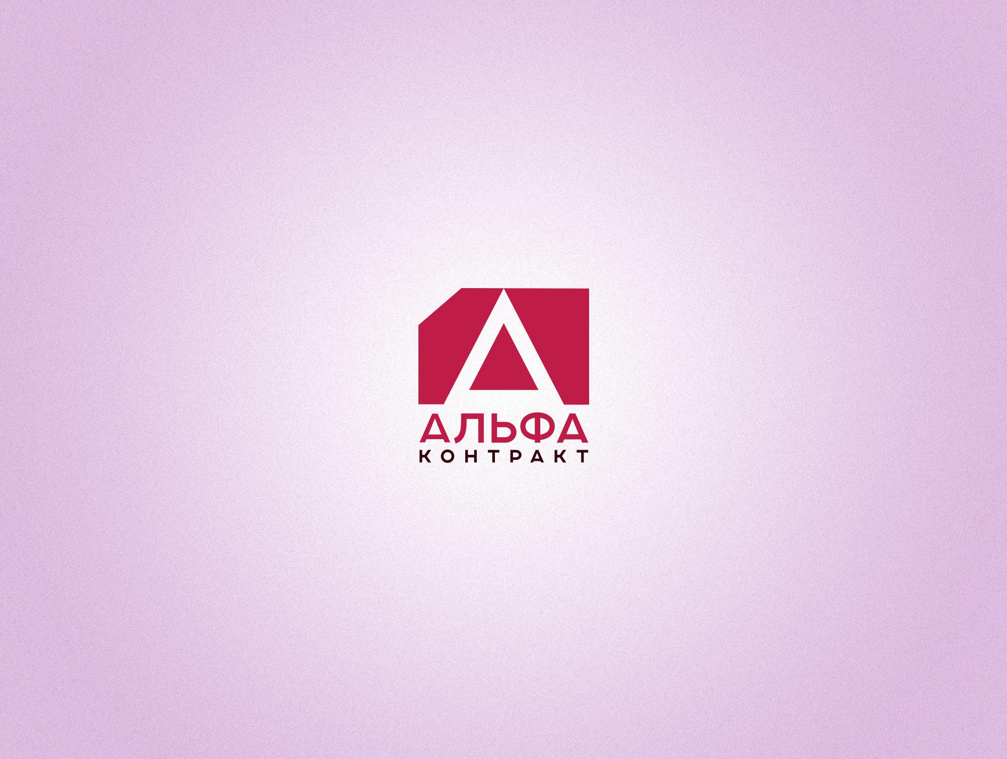 Дизайнер для разработки логотипа компании фото f_6885bfa0f0924d72.jpg