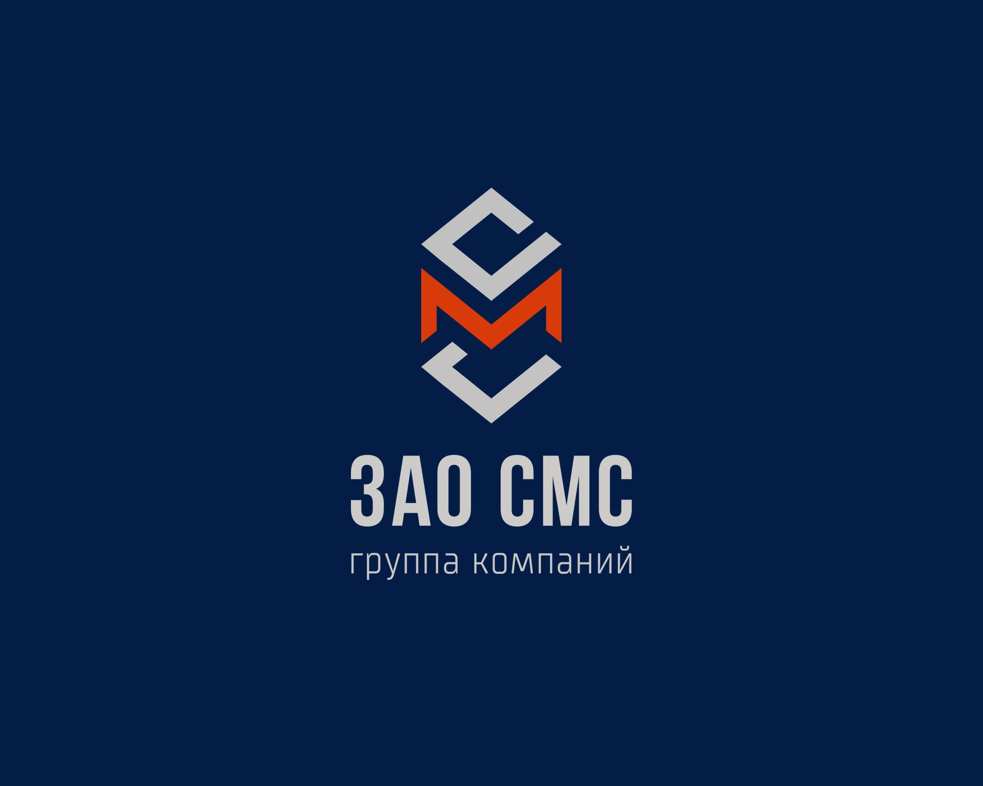 Дизайнер для разработки Логотипа для организации !СРОЧНО! фото f_8015a2abc73ec38a.jpg