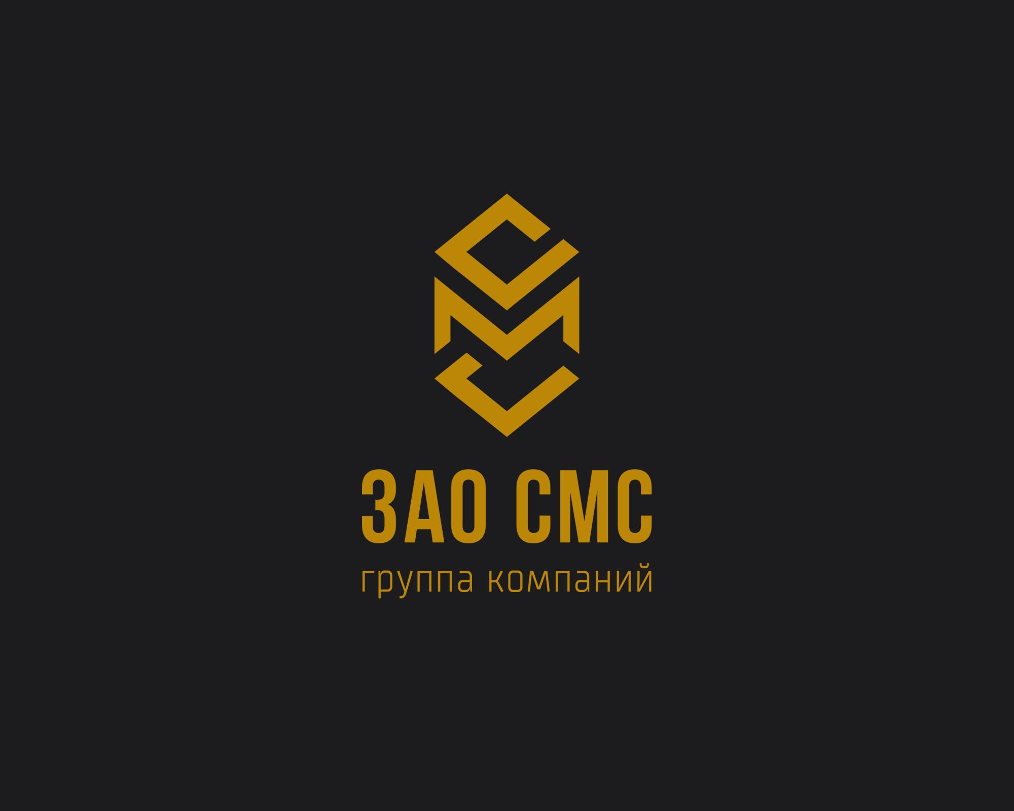 Дизайнер для разработки Логотипа для организации !СРОЧНО! фото f_9995a2abb4586649.jpg