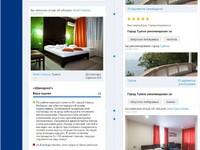 Отзыв для сайта booking. Com