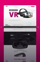 VR приложения для аэродромной спецтехники