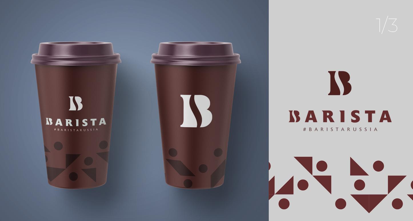 Ребрендинг логотипа сети кофеен фото f_5075e78fdfb94049.jpg