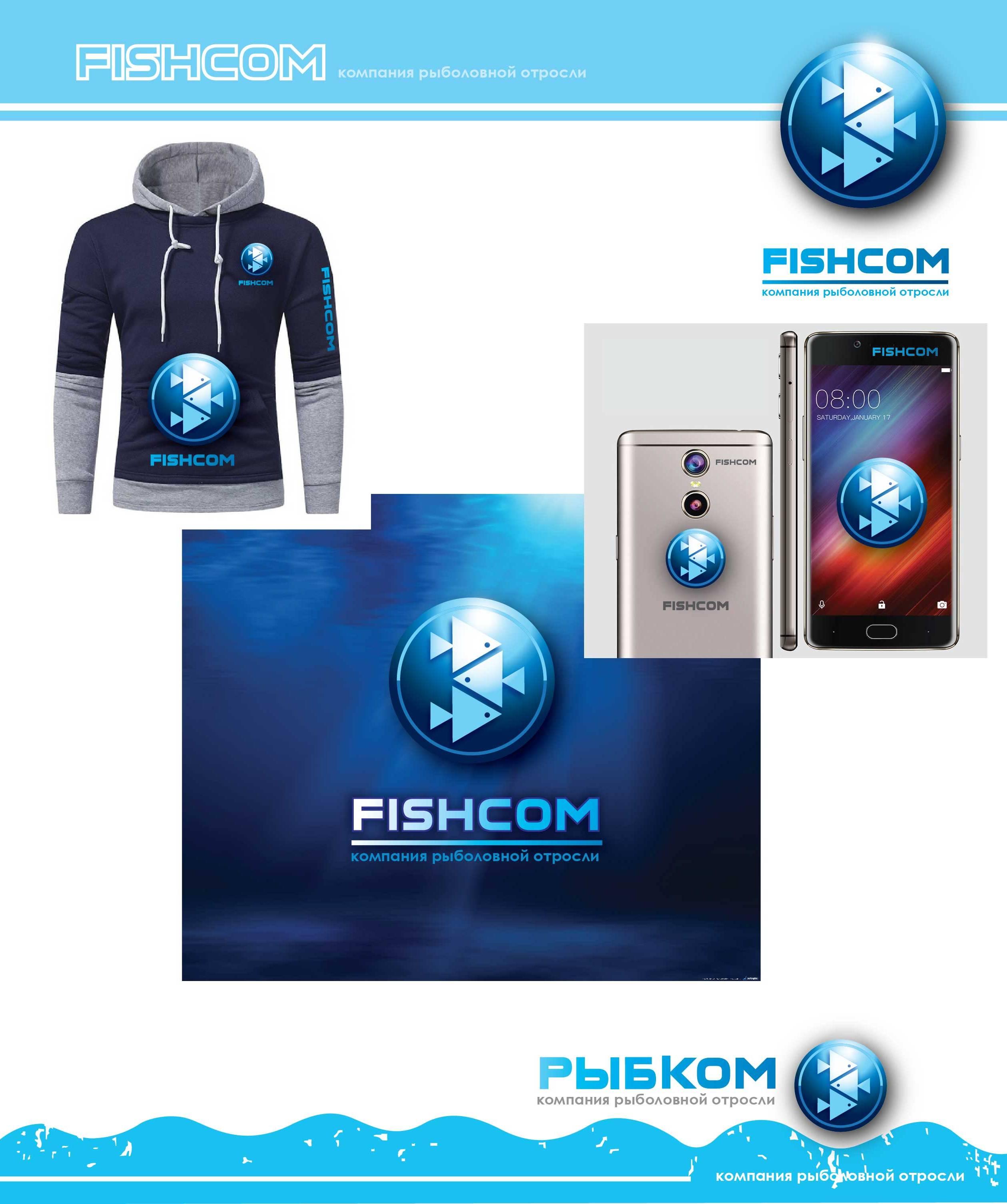 Создание логотипа и брэндбука для компании РЫБКОМ фото f_2675c194b8aa3c3b.jpg